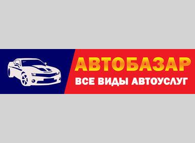 Объявления частные по городу серову объявления томский сайт бесплатно дать объявление