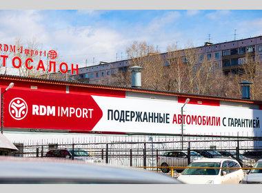 Объявления о продаже автомобилей в Новосибирске  РДМ-Импорт ... 11a12f6cf1d