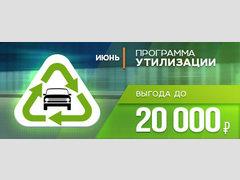 Последние новости шарлыкского района