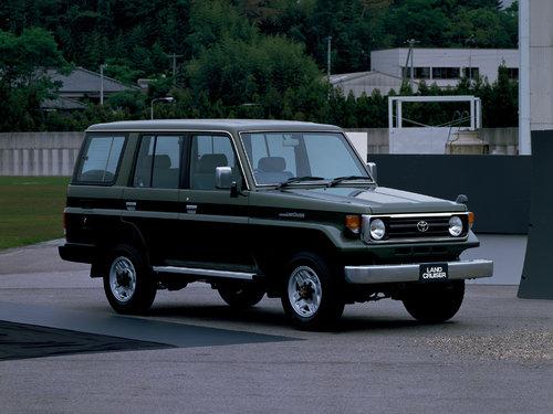 Toyota Land Cruiser 1995 - 1999