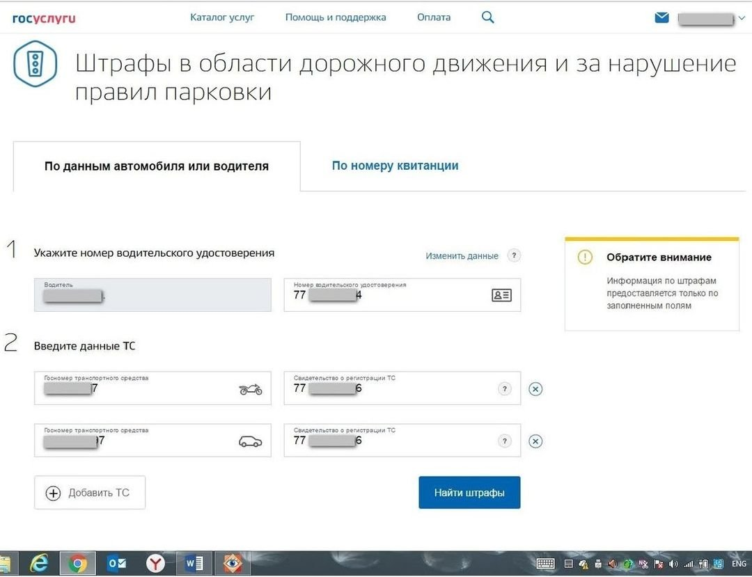 Запрет на проезд грузового транспорта в москве