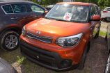 Kia Soul. WILD ORANGE (AAQ)
