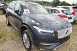Volvo XC90. СИНИЙ МЕТАЛЛИК, DENIM BLUE (723)