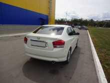 Омск City 2009