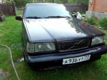 Курган 850 1993