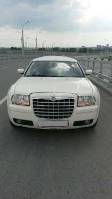Новосибирск 300C 2005
