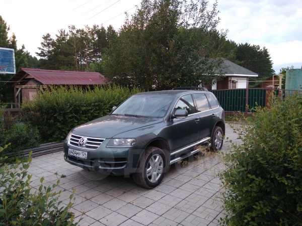 Volkswagen Touareg, 2006 год, 625 000 руб.