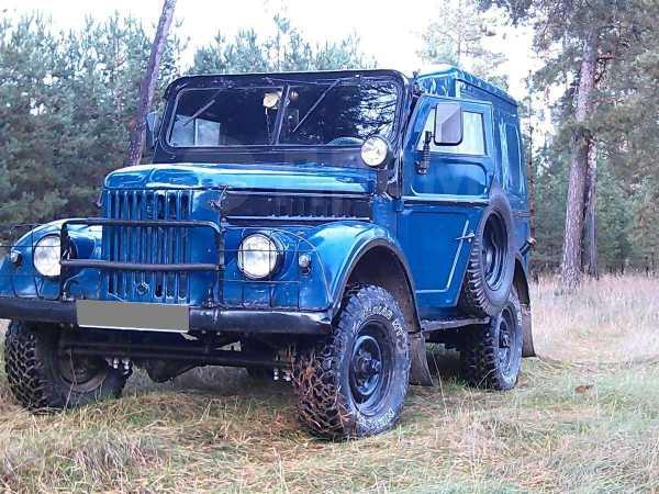 ГАЗ 69, 1967 год, 130 000 руб.