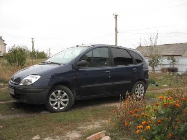 Renault Scenic, 2000 год, 250 000 руб.