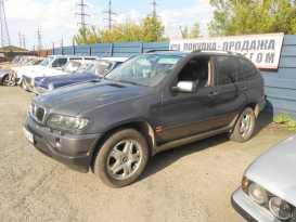Курган X5 2003