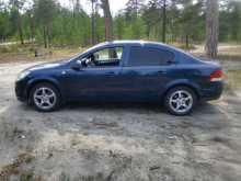 Покачи Astra 2010