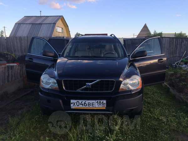 Volvo XC90, 2005 год, 480 000 руб.