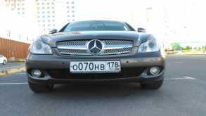 Сургут CLS-Class 2005