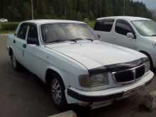 Красноярск 3110 Волга 2000