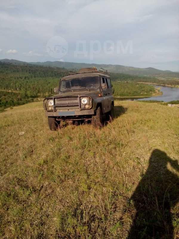 УАЗ Хантер, 2005 год, 220 000 руб.
