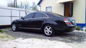 Нижневартовск S-Class 2005