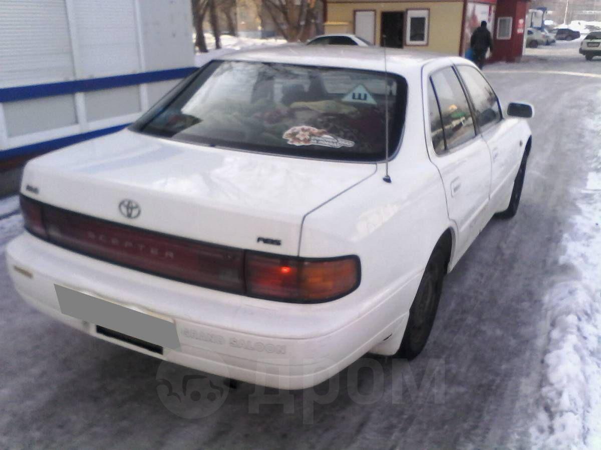 дром алтайский край продажа автомобилей с пробегом тойота камри