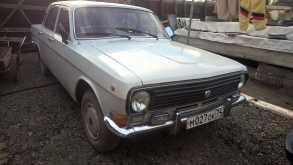 Омск 24 Волга 1985