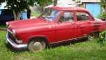 ГАЗ 21 Волга, 1965 год, 50 000 руб.