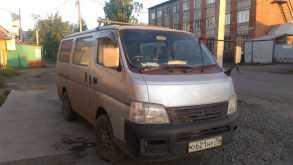 Томск Караван 2003