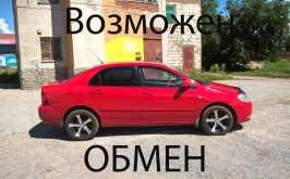 Новосибирск Королла 2005