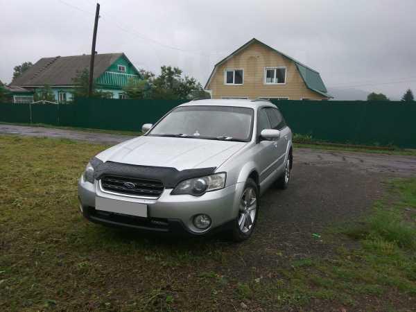 Subaru Outback, 2003 год, 510 000 руб.