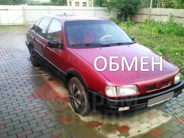 Volkswagen Passat, 1988 год, 95 000 руб.