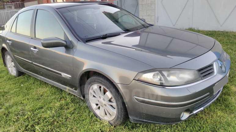 Renault Laguna, 2007 год, 240 000 руб.