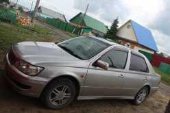 Куйбышев Виста 2001
