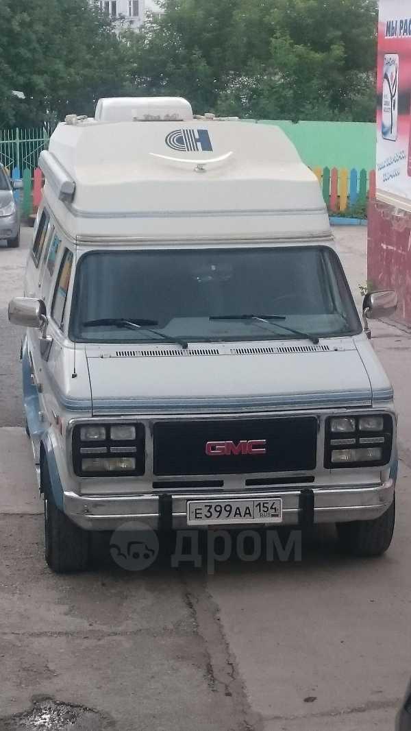GMC Vandura, 1988 год, 1 999 000 руб.