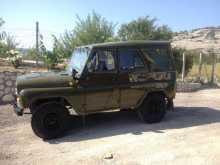 Симферополь 469 1982