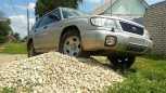 Subaru Forester, 1999 год, 260 000 руб.