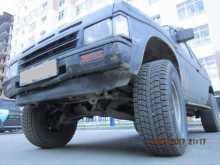Новосибирск Террано 1988