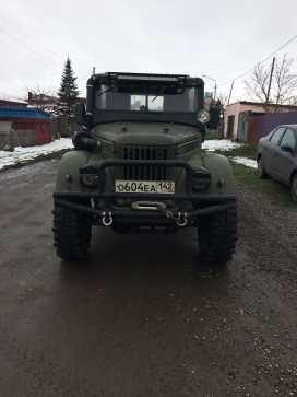 Прокопьевск 69 1953