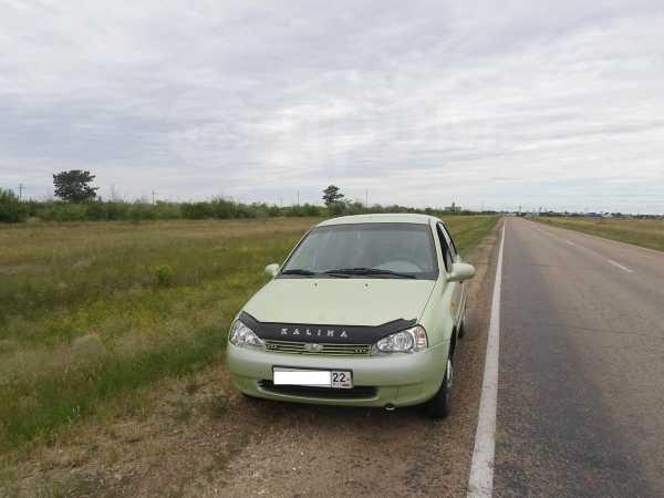 Лада Калина, 2006 год, 167 000 руб.