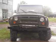 Чернышевск 3151 2001