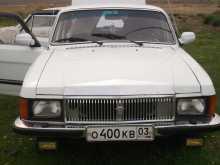 Улан-Удэ 3102 Волга 2001