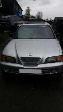 Таксимо Рафага 1995
