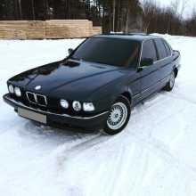 Нижневартовск 7-Series 1992