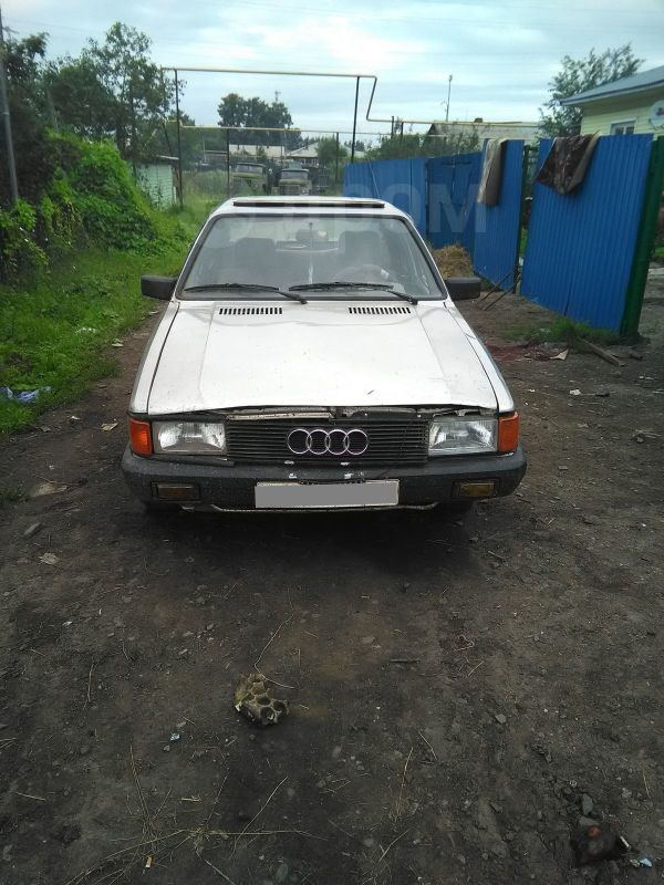 Audi 80, 1993 год, 100 000 руб.