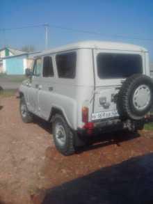 Белово 3151 2000