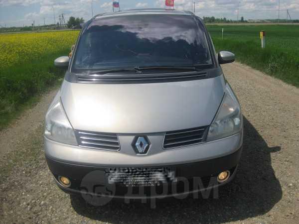 Renault Espace, 2004 год, 415 000 руб.