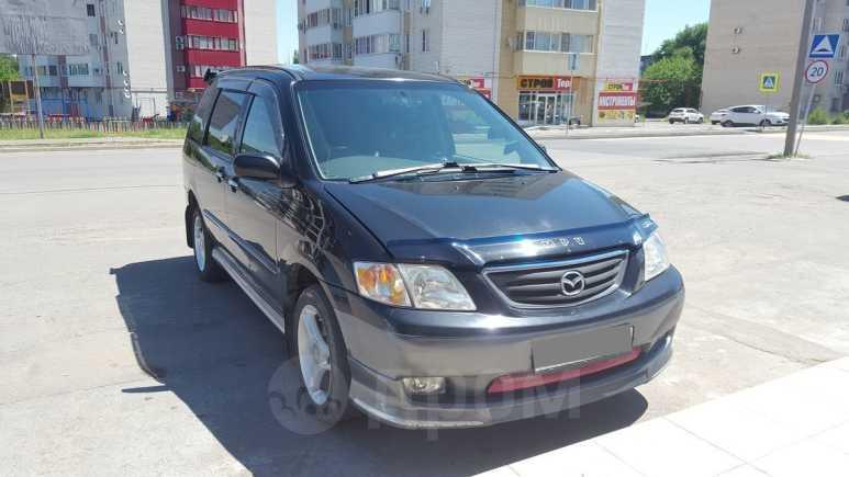 Mazda MPV, 2000 год, 370 000 руб.