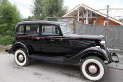 Новосибирск М1 1940
