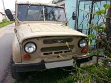 Барнаул 469 1981