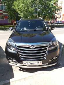 Белоярский Hover H3 2014