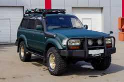 Кемерово Land Cruiser 1993