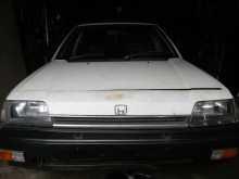 Северобайкальск Civic 1985