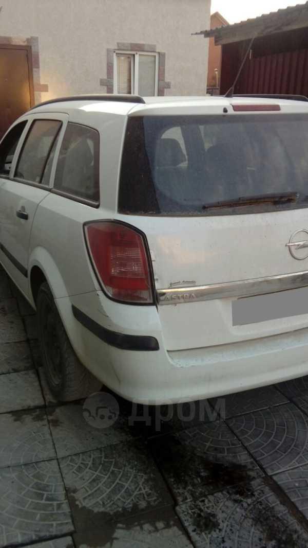 Opel Astra, 2006 год, 250 000 руб.