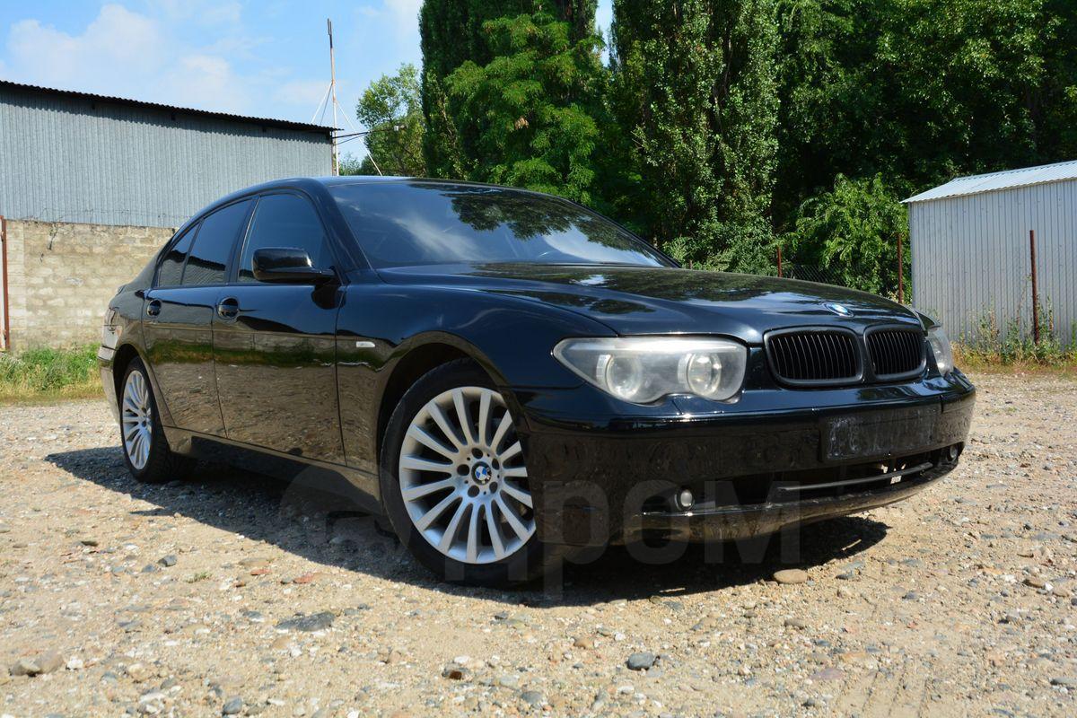 масляной фильтр для BMW e38